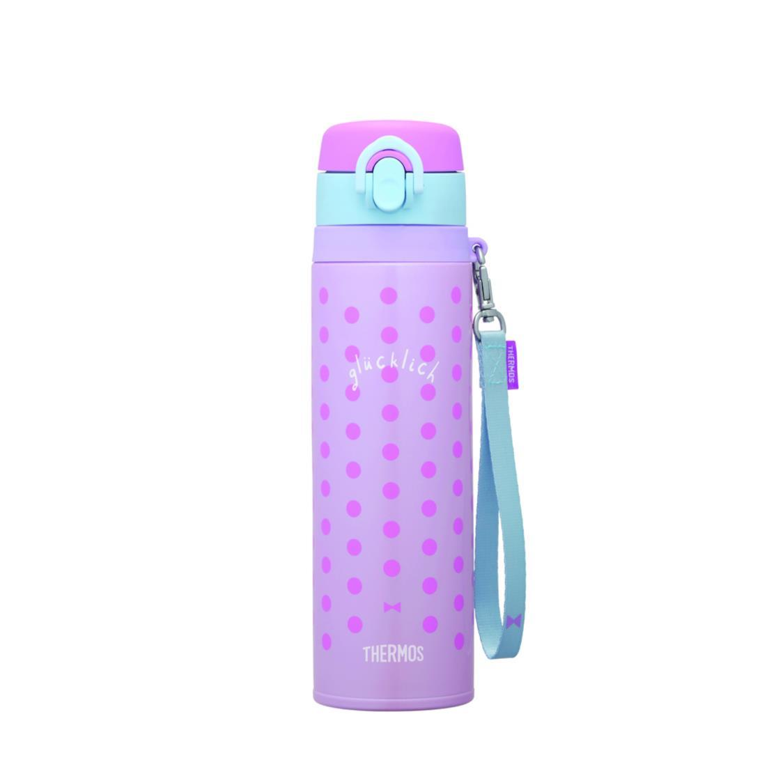 Stainless Steel One-Push Tumbler with Strap  Purple Blue 550ml