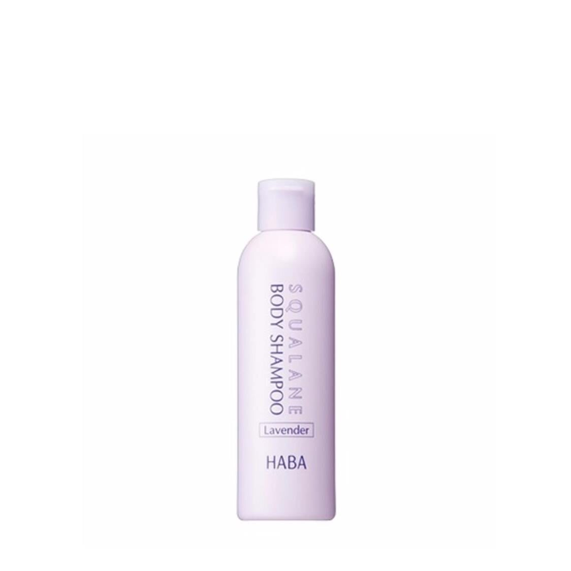 Lavender Body Shampoo 200ml