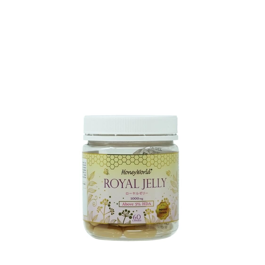 Japanese Royal Jelly Capsules 60S