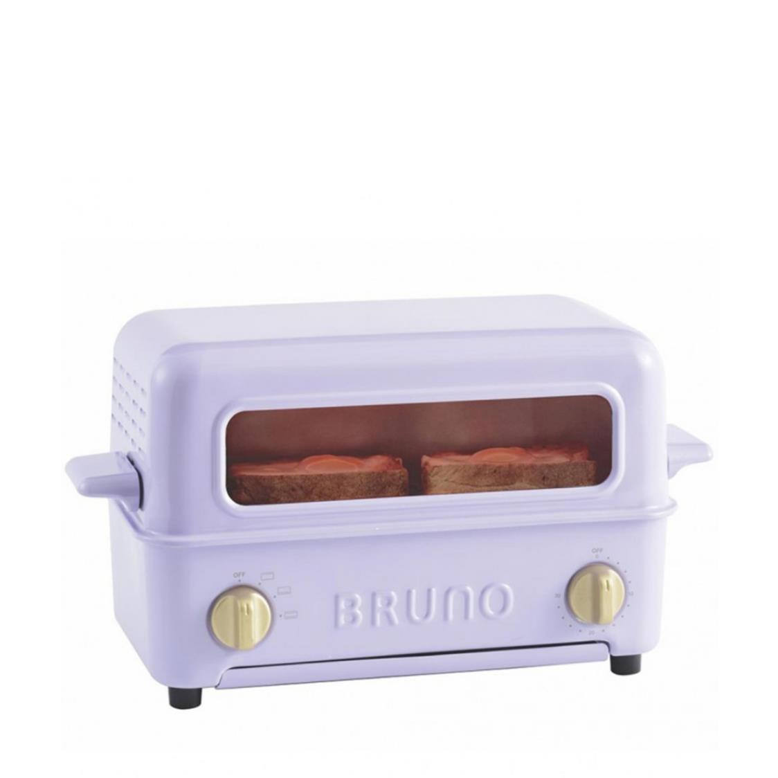 Toaster Grill in Lavender