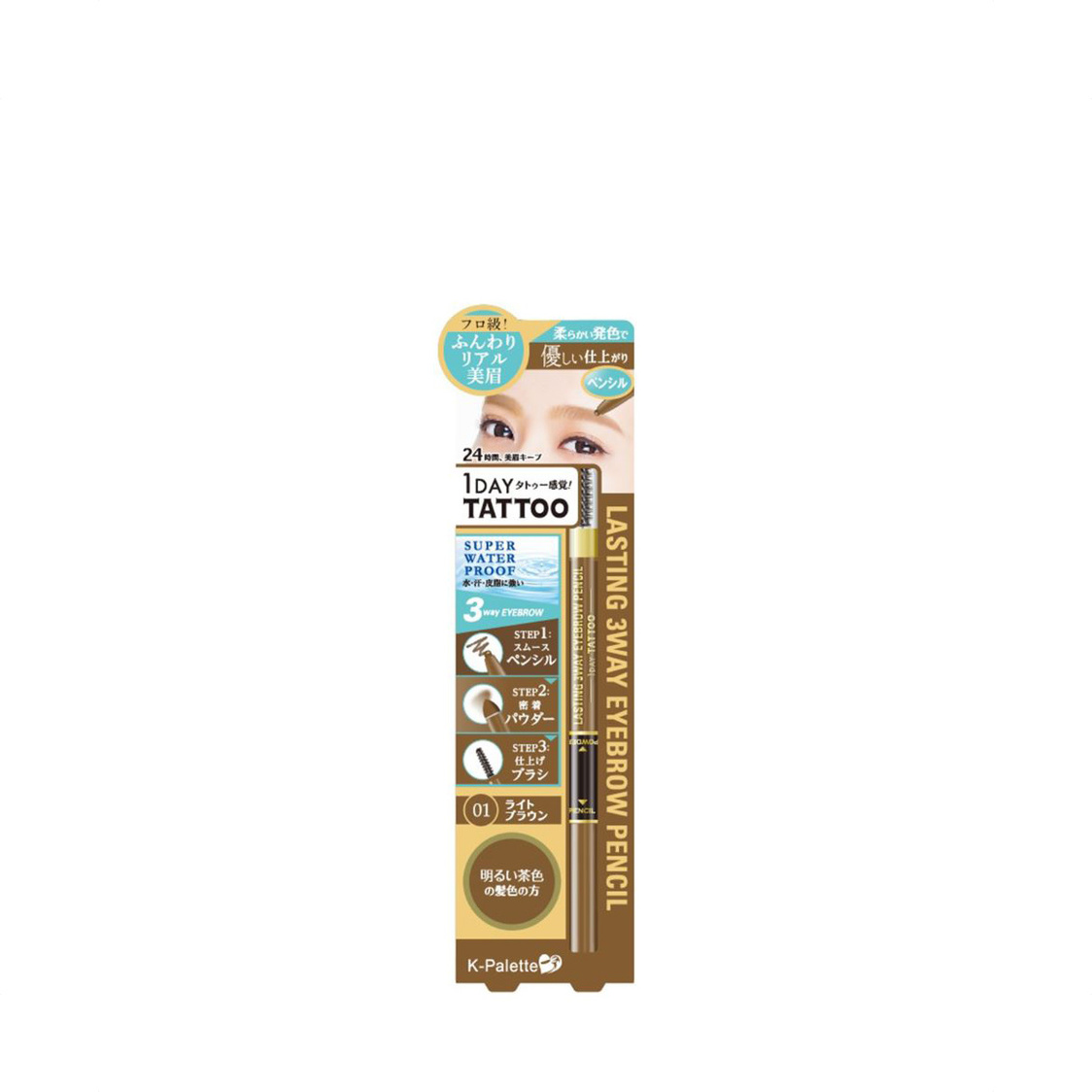 Lasting 3-Way Eyebrow Pencil 24H 101 Light Brown