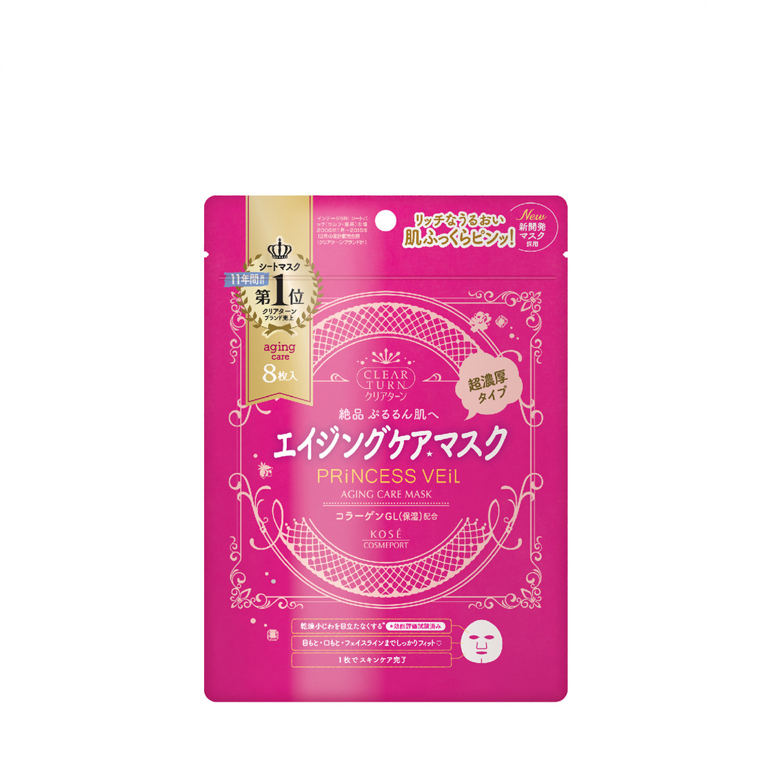 Kose Cosmeport Princess Veil Aging Care Mask 8s