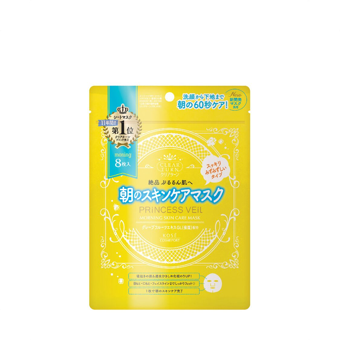 Princess Veil Morning Care Mask 8s